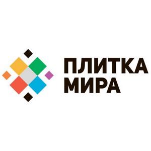 Богатый выбор напольной плитки в Ростове