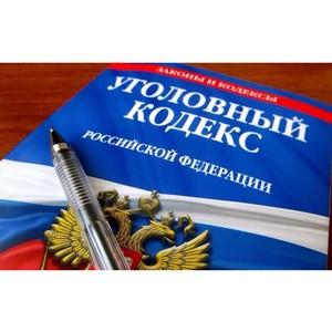Омской таможней возбуждено уголовное дело по факту  незаконного перевода денежных средств