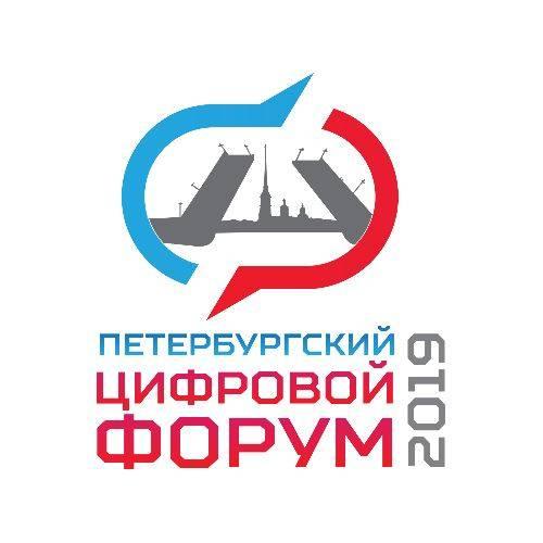 ГУАП проведет дискуссию в рамках II Петербургского цифрового форума