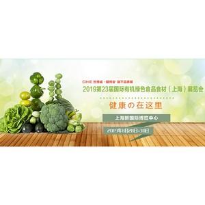 iMARS China провела лекцию для экспортеров Новосибирской области