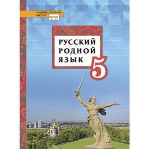 «Русское слово» представило «Русский родной язык»
