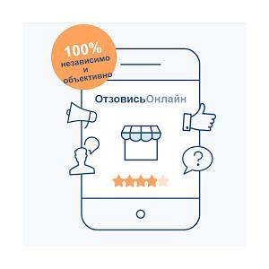 В Рунете появилась уникальная платформа-отзовик
