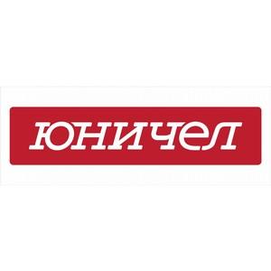 «Юничел» предугадает желания покупателей