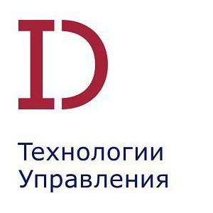 «АйДи – Технологии управления» – в топ-40 провайдеров ИТ-услуг России