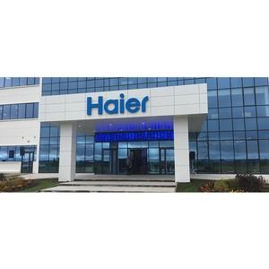 iMARS организовала пресс-тур в Индустриальный парк Haier в Набережных Челнах