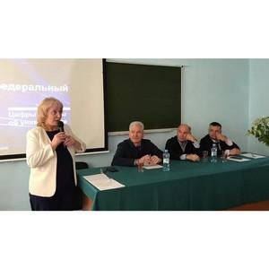 В Алапаевске создано представительство ассоциации выпускников ВУЗов
