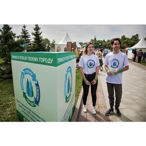 Участники «Пира на Волге» собрали 20 000 пластиковых бутылок для вторичной переработки