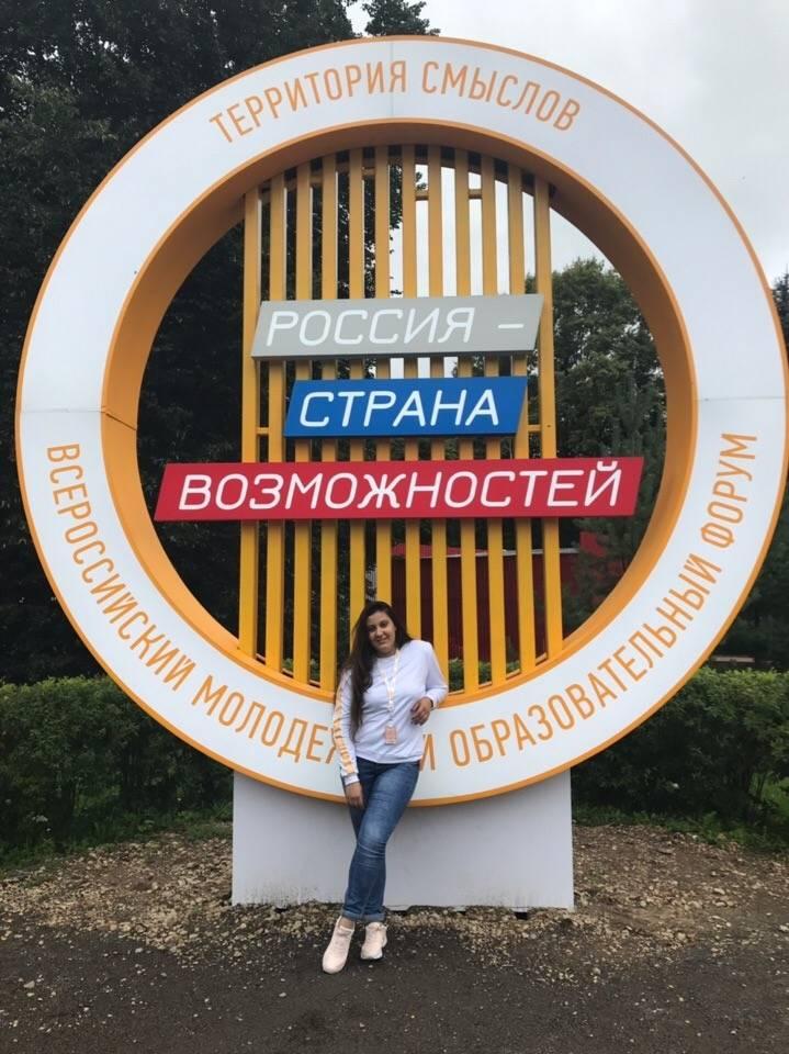 Студентка РАНХиГС приняла участие в Форуме «Территория Смыслов»