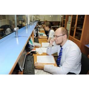Тулэнерго напоминает телефоны Контакт - центра по вопросам электроснабжения