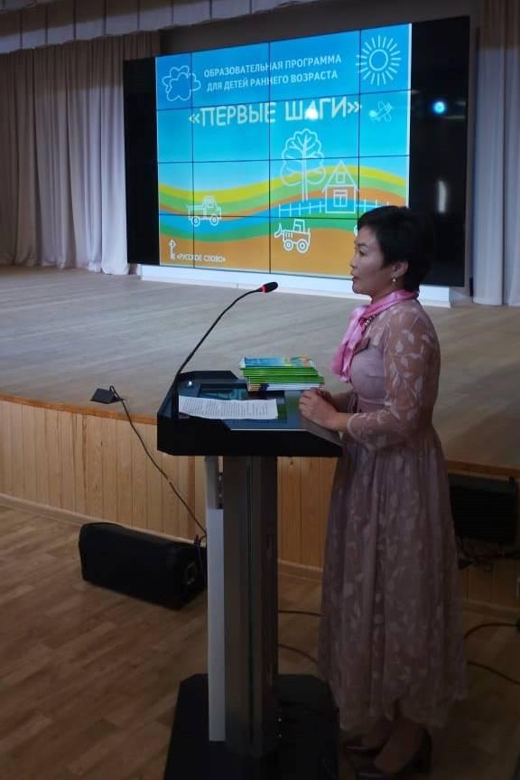 «Первые шаги» от «Русского слова» в Улан-Удэ