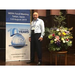 Ректор КФУ возглавил российскую делегацию на крупнейшей конференции по педагогическому образованию