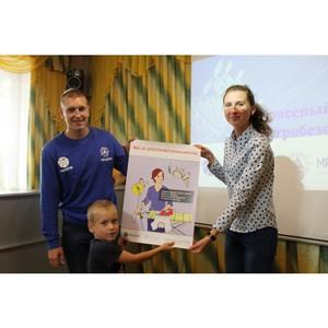 Руководитель реабилитационного центра Нелидовского района выразил благодарность Тверьэнерго