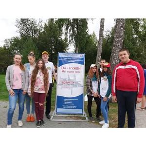 В Тюмени продолжается проект «Волонтер 2019»