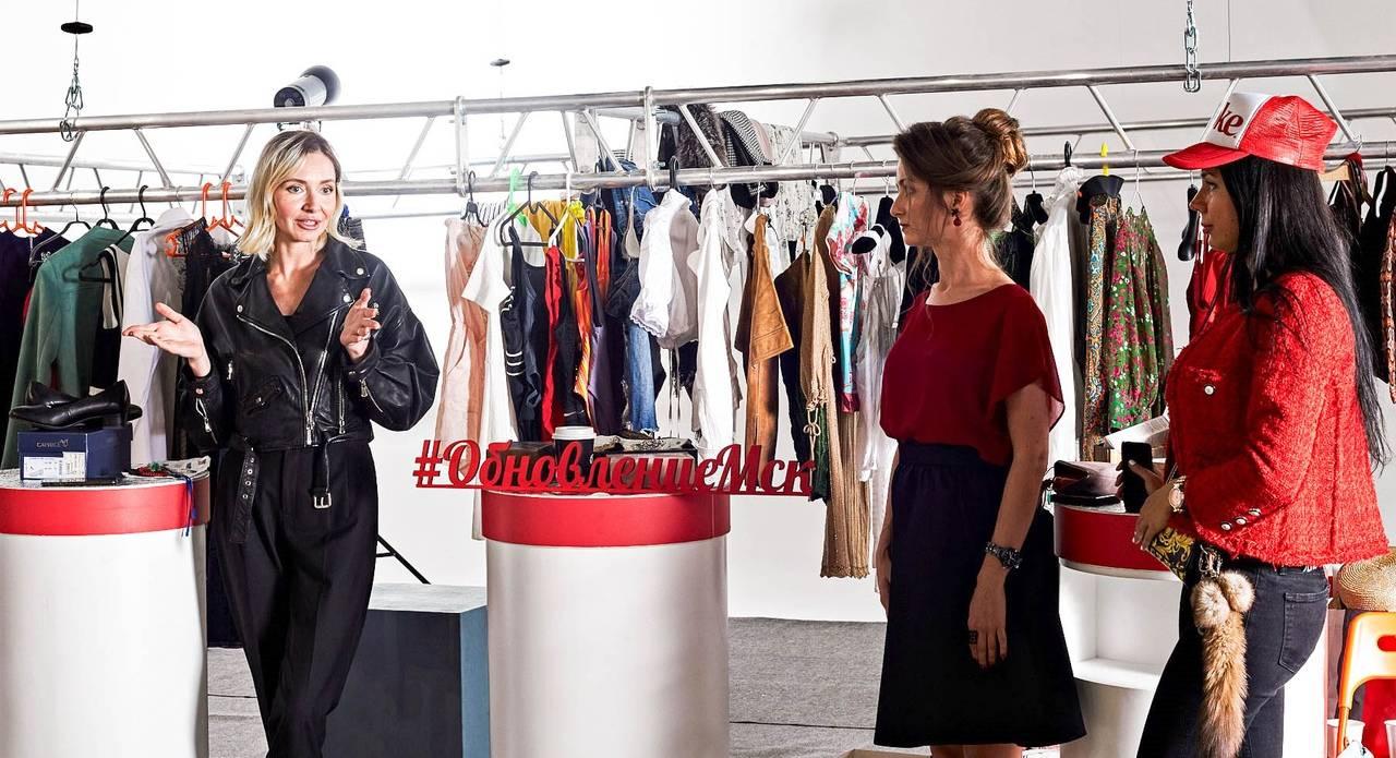 Fashion-обучение #ОбновлениеМск c продажей и обменом своих вещей