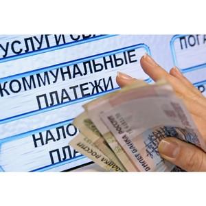 Вступил в силу закон о запрете передачи коллекторам долгов по ЖКХ