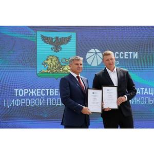 Россети Центр ввели в эксплуатацию первую в Центральной России цифровую подстанцию