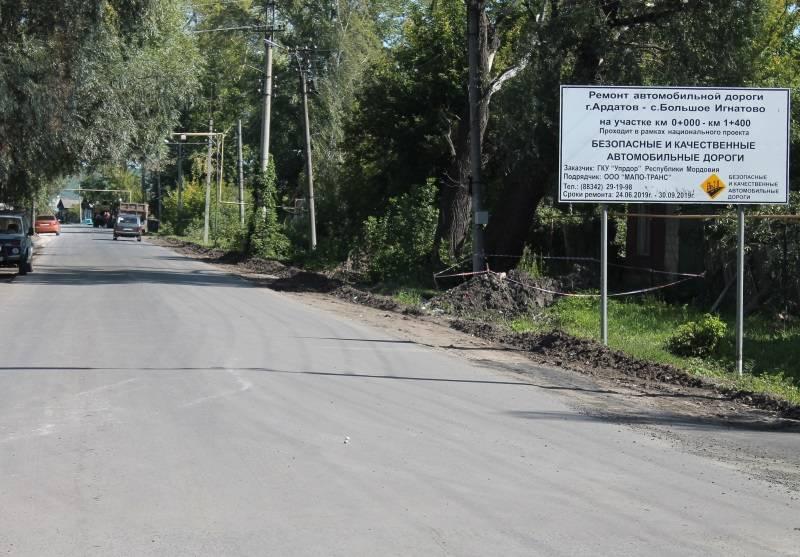 В Мордовии ремонтируют отмеченные на интерактивной карте ОНФ дороги
