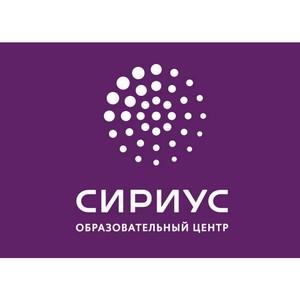 Шмелева рассказала об участии «Сириуса» в развитии образовательных программ для 49 регионов