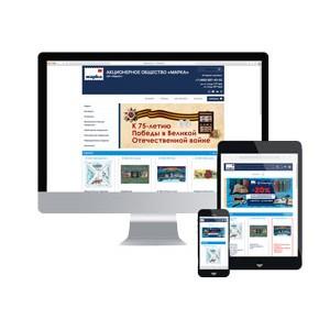 Марки, открытки и многое другое на новом сайте, разработанном веб-студией Атилект