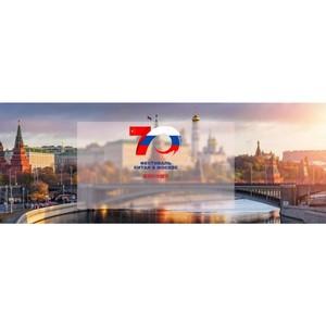 Acex – официальный представитель оргкомитета фестиваля Китая в Москве