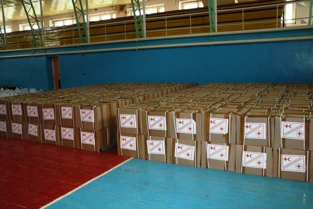 14 сентября в Парке Горького в Москве состоится благотворительный Забег Красного Креста