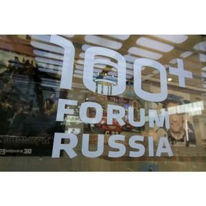 На 100+ Forum Russia разработают транспортную систему будущего