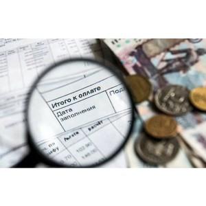 За 7 месяцев 2019 года Владимирэнерго взыскало с должников более 19 млн рублей