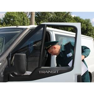 ЮТУ: нарушение правил пользования временно ввезенным транспортным средством