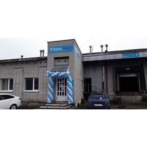 Байкал-Сервис открыл новый терминал