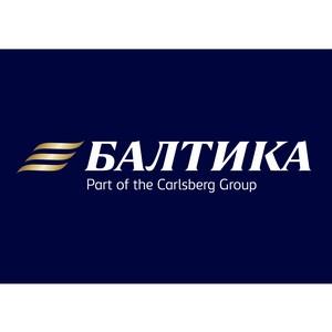 В первом полугодии «Балтика» сохранила высокий уровень чистой выручки