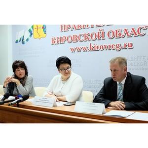 Межрегиональный фестиваль актерской песни «Шар голубой» пройдет в Кировской области