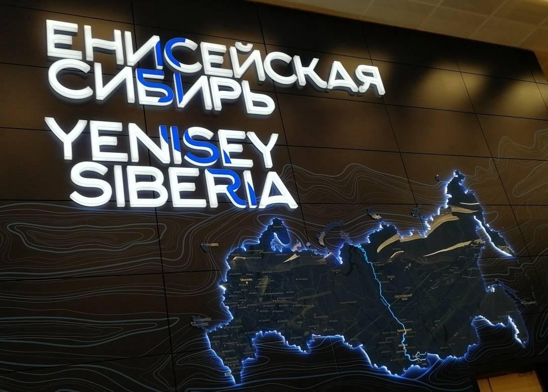 Александр УСС: Для реализации новых инициатив - новые эффективные механизмы
