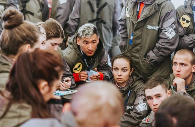 Молодежный форум «Рубеж» в Калужской области завершил свою работу