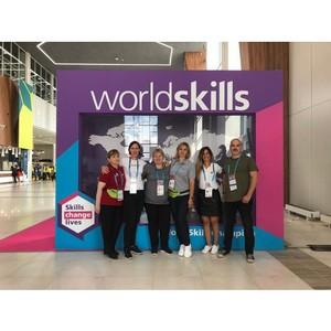 Мировой чемпионат WorldSkills проверят на безопасность