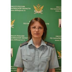 Заместитель главного судебного пристава Сахалинской области проведет прием граждан