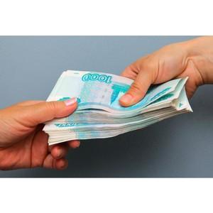 «Взрыв закредитованности» может произойти раньше прогнозов Минэкономразвития
