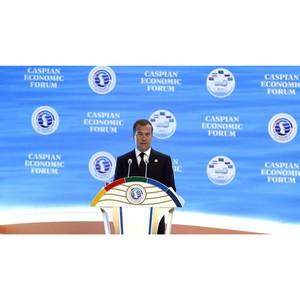 В Туркменистане прошел Первый Каспийский экономический форум