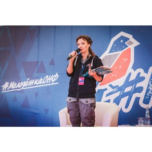 Анна Кузнецова обсудила проблемы будущего детей с участниками форума «Рубеж»