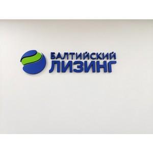 Филиал компании «Балтийский лизинг» в Кирове переехал в новый офис