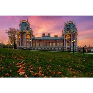 Топ-10 лучших мест мира для путешествий этой осенью