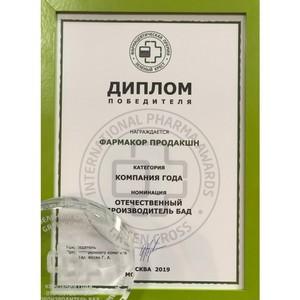 Фармакор Продакшн стал компанией – производителем БАД года