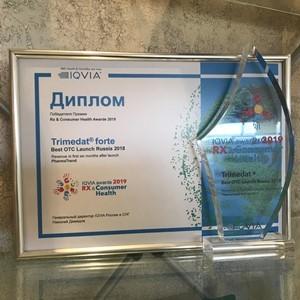 Ключевой препарат из гастропортфеля «Валента Фарм» стал победителем премии Iqvia