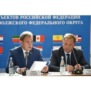 В Нижнем Новгороде состоялось заседание Ассоциации законодателей Поволжья