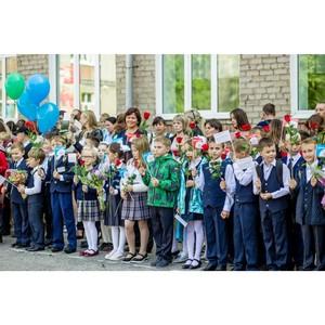 20 тысяч школьников сделали взносы на благотворительность вместо покупки цветов