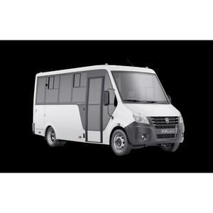 Carcade передала в лизинг двадцать девять новых автобусов ГАЗ