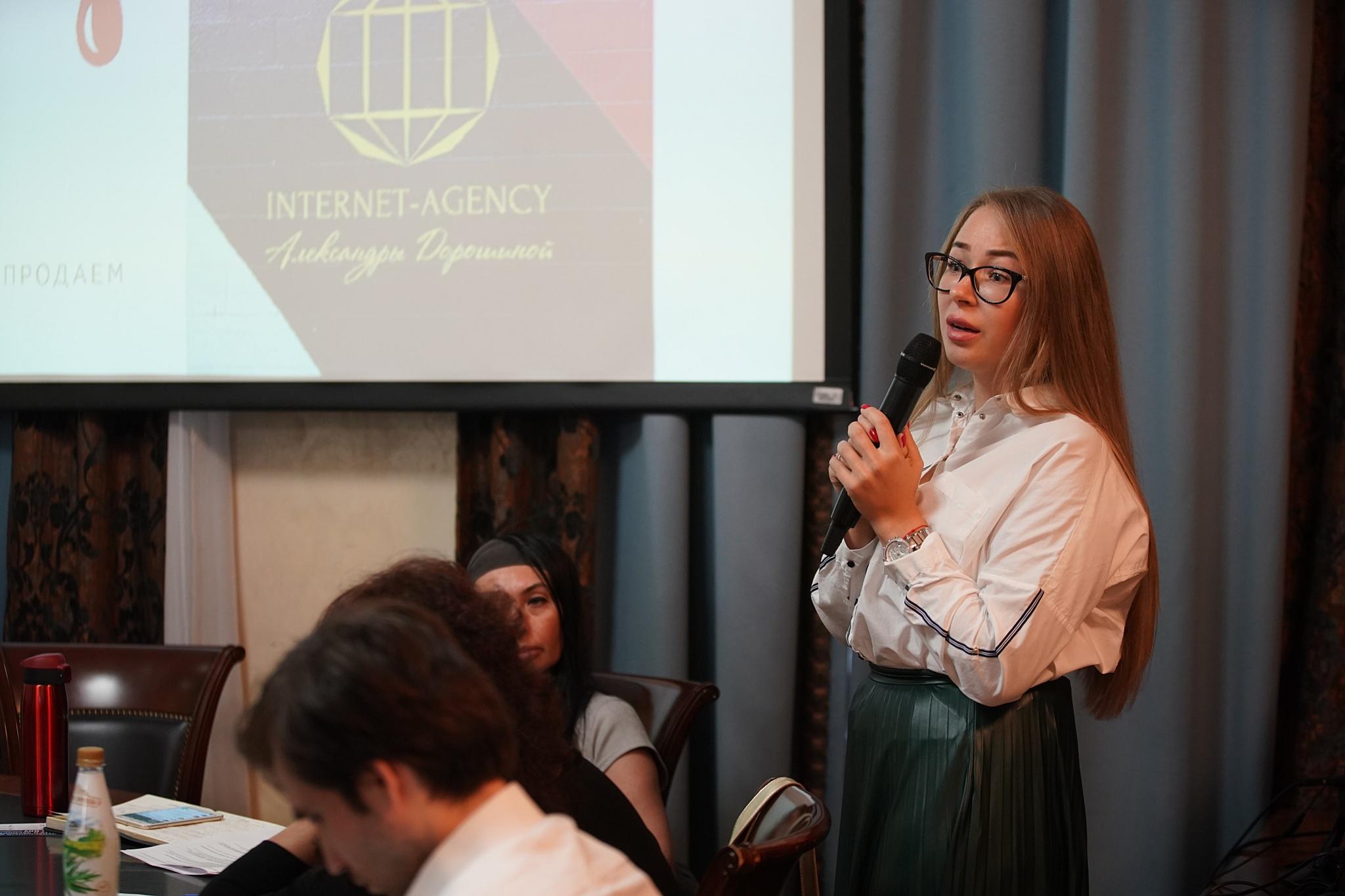Александра Дорошина мастерски упаковывает бренды в соцсетях
