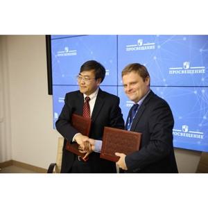 «Просвещение» и «Народное образование» договорились о тесном сотрудничестве