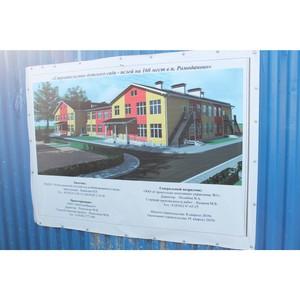 Ход строительства детских садов в Мордовии