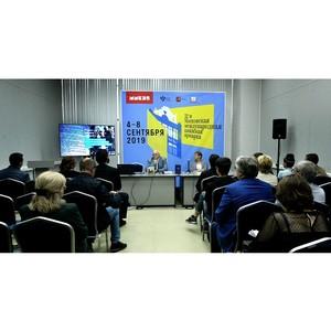 Писатель Александр Лапин провел мастер-класс