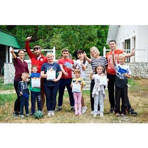 На Стойленском ГОКе прошли соревнования семейных команд